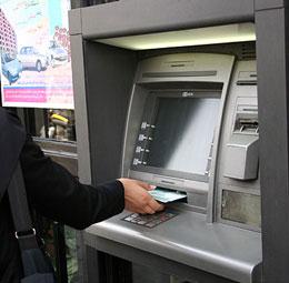افتانا - بانک های برتر در صدور کارت و نصب خودپرداز و کارتخوان